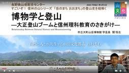 オンライン講習(画面).jpg